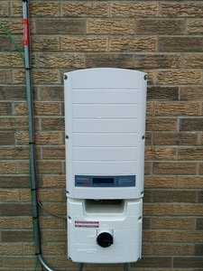 Inverter on the back of the building