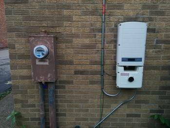 Utility meter and inverter